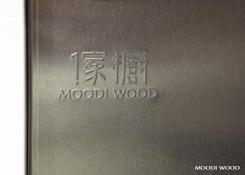 MOODI WOOD_20170103_8wood_2204
