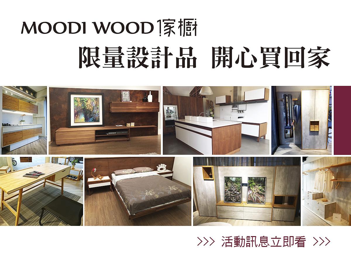 MOODI WOOD Image 04