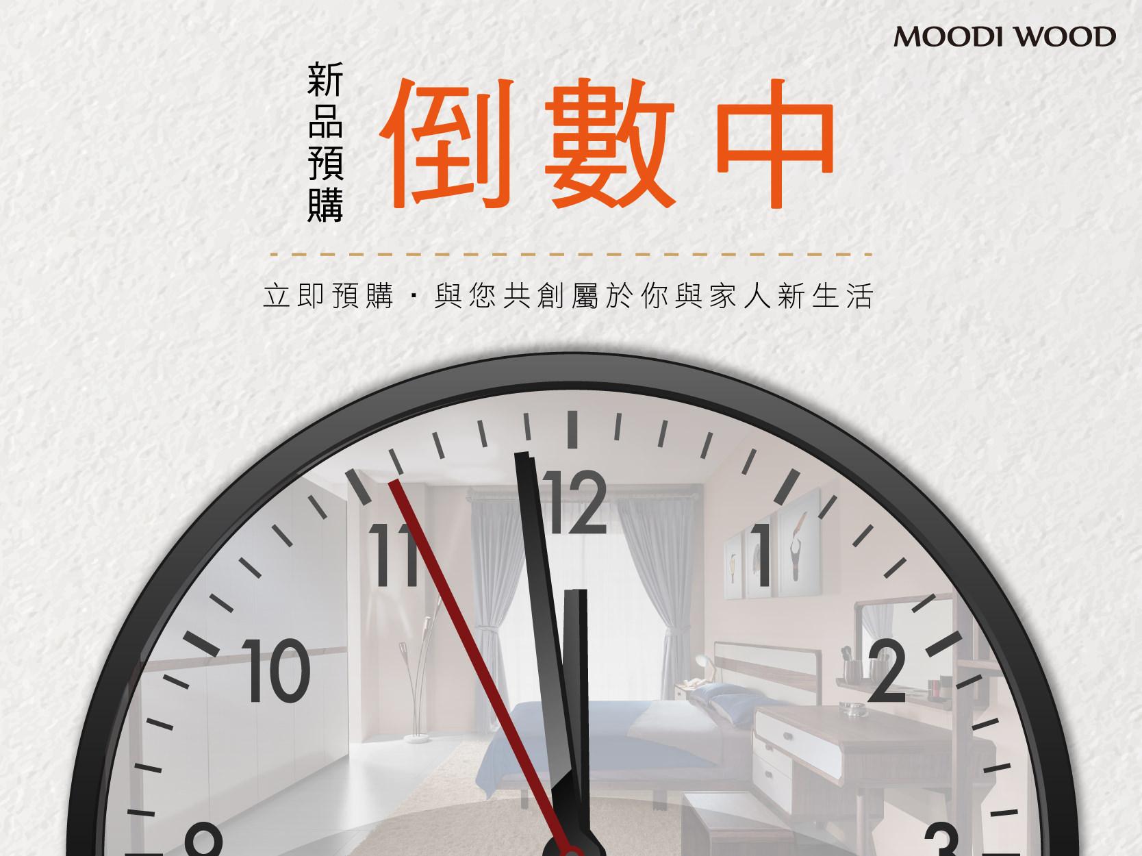 MOODI WOOD even 02