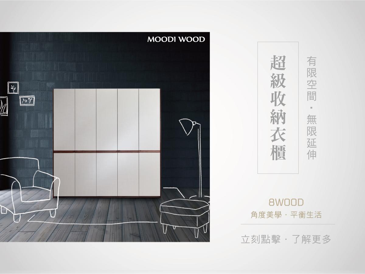 MOODI WOOD even04