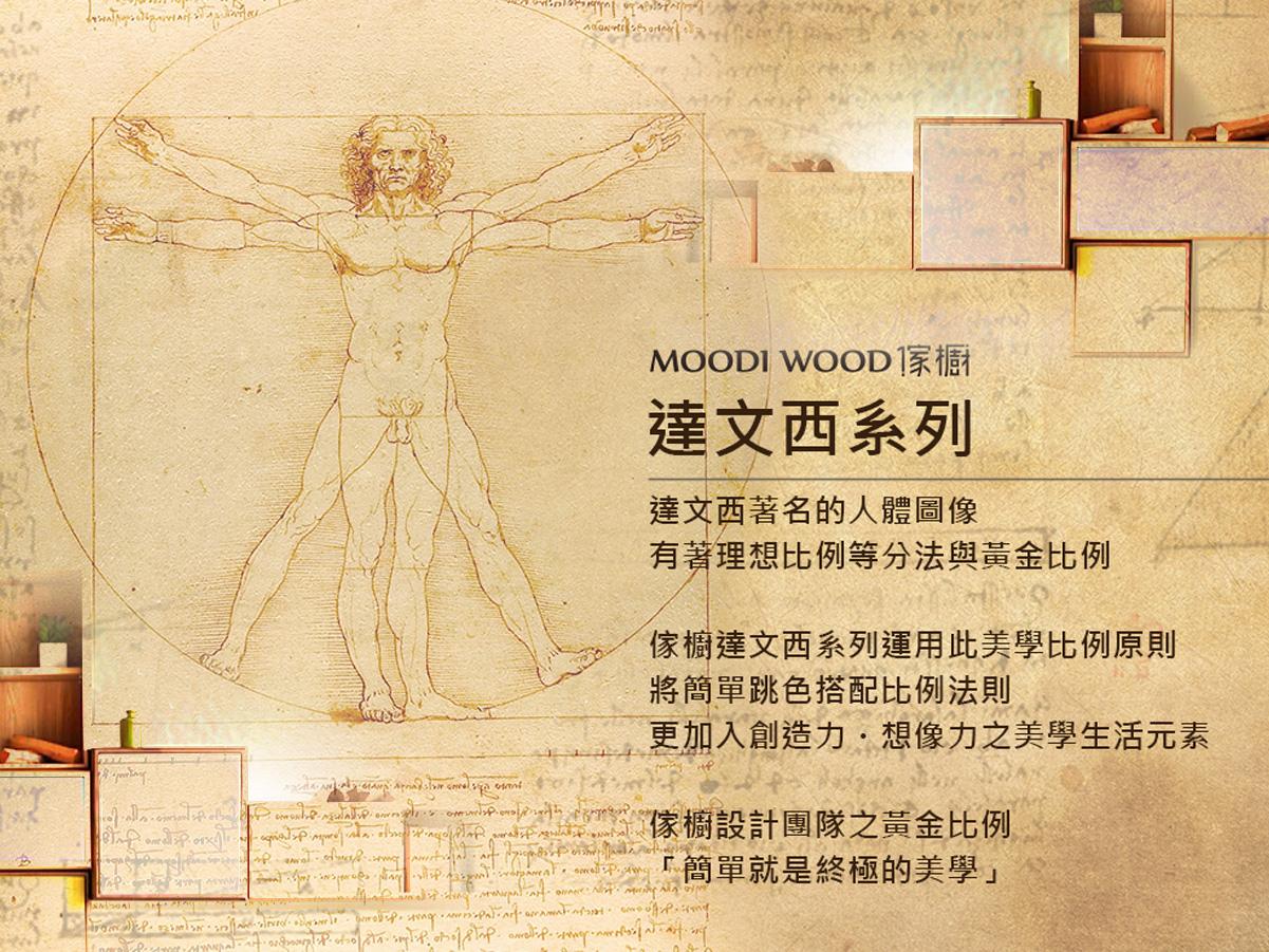 MOODI WOOD event 0530